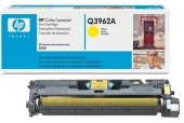 Color LaserJet Q3962A Yellow Print Cartridge
