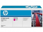 Color LaserJet CE273A Magenta Print Cartridge